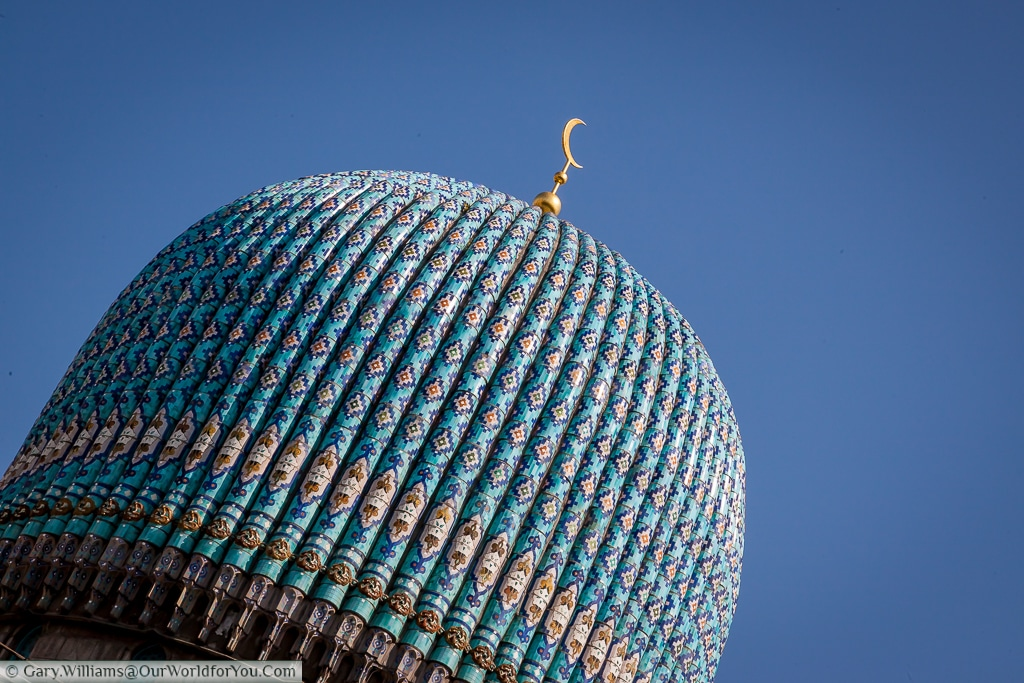 The Great Mosque of St Petersburg, Russia