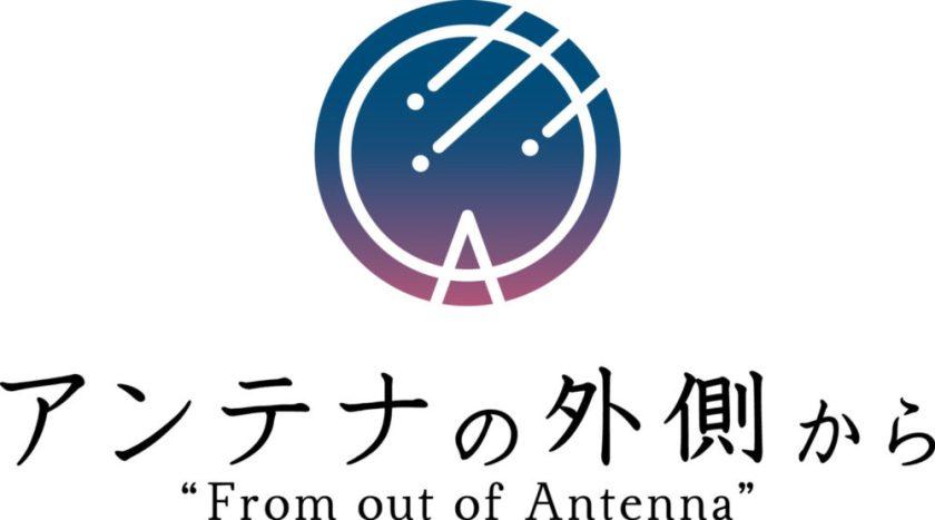 logo header type B large