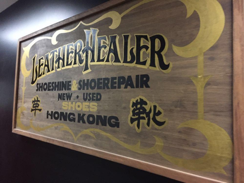 香港でTricker'sの靴の修理をお願いしてきました。