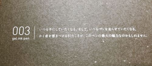 SAKURA craft_lab 003 コンセプト