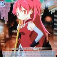 Additional May 1st Madoka Magica: The Rebellion Story Booster Leaks