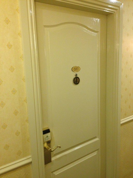 Door to Room 333