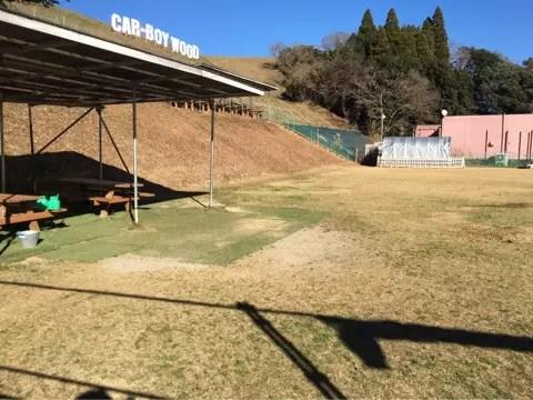 千葉県内で貸切ドッグランでBBQが出来る施設4選!