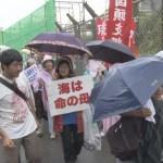 米軍キャンプ前からデモ行進 辺野古反対派が集会