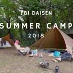 鳥取県の大山へ女子キャンプツーリングに行ってきた話