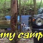 2018 新型ジムニー! 渓流でヒトリキャンプ! ソロキャンプはハンモックで!