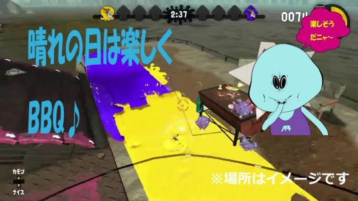 splatoon 2 動画