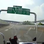 モトブログ 340 高速ツーリング めざせ富士山 パート2
