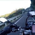 MotoBlog スケ 御岩神社(パワースポットツーリング)