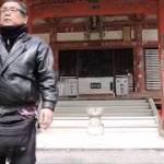2018 3月尾道・四国ツーリング