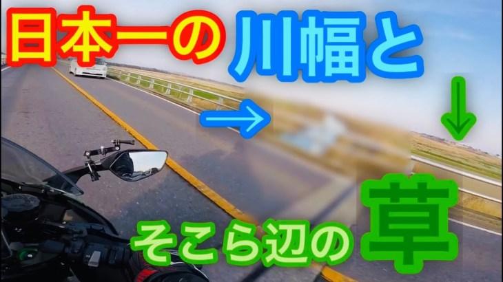 #82 「翔んで埼玉 」公開記念バイクツーリング‼️埼玉代表モトブロガーはオレだ⁉️😎