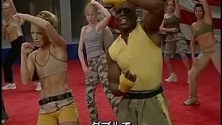 ビリーズブートキャンプ(DISC③腹筋プログラム)