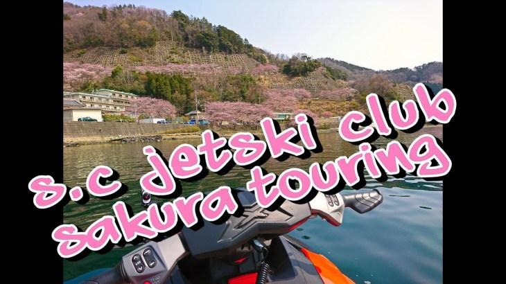 19.01琵琶湖でJETSKI Season In !!! (お花見ツーリング!!!)