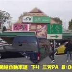 Z PROJECT TOKYO 2019 4 14 ツーリング 富岡製糸場