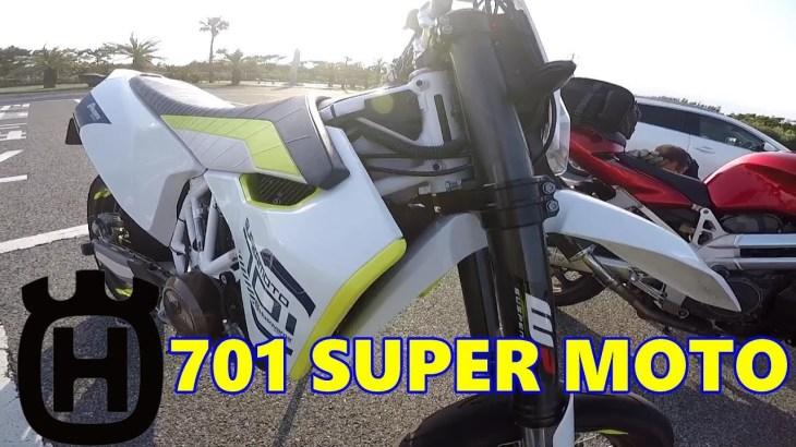 motovlog HASQVARNA  701 SUPER MOTO  千葉を偏見ツーリング モトブログ