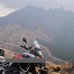 カテゴリの違うバイクで阿蘇にツーリングに行って来たよ!
