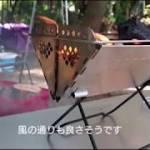 【キャンプ道具紹介】キャプテンスタッグ V型 スマートグリル(ミニ)  UG-47