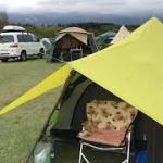 初の連泊、改元越しキャンプ⁉️/雨の大野路ファミリーキャンプ場