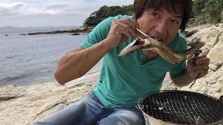 穴空きバケツでカマスの塩焼き【釣り サバイバル 料理 catch and cook】