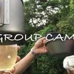 #GroupCamp #岳人の森キャンプ場           【グループでキャンプです】