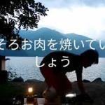 菖蒲ヶ浜キャンプ場 仲間と過ごす 夕暮れと焚き火を見ながら癒しのキャンプ