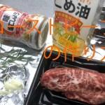 #アウトドア料理 #キャンプ飯 焚き火フライパンでローストビーフの作り方(How to make roast beef)
