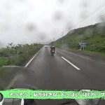【NC750X】北海道ツーリング #6-2 悲願のMUKAWA ENERGYをこの手に!