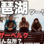 【FTR223】琵琶湖BBQツーリング