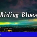 ライディングブルース 北海道ソロツーリング