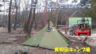 黄和田キャンプ場でソロキャンプ