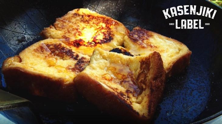 キャンプの朝食におすすめ超簡単フレンチトースト【アウトドア料理】