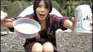 【デイキャンプ】酒と餃子と私。氷川キャンプ場でソロキャンする女。