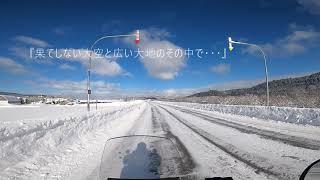 年越し宗谷岬ツーリング5日目(2020-2021)~快晴の冬の北海道を走る~