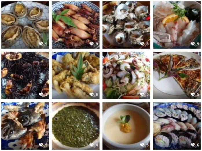 魚山人 料理