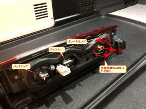 ハイエース Philips(フィリップス)Xtreme Ultinon LED T20ダブル ストップ・テールランプ 交換
