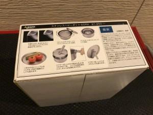 SOTO GORA ST-950 パッケージ(箱)の外観3