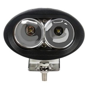 20W 2-LED White Spot Light Oval
