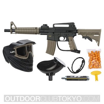 JT Tactical Ready to Play Paintball Marker Kit