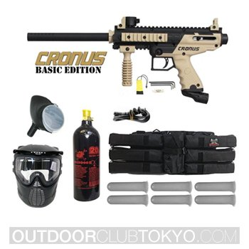 Tippmann Cronus Paintball Gun Player Set