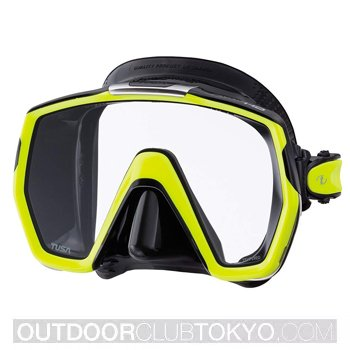 Tusa Freedom HD Scuba Mask