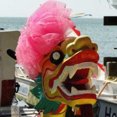Dragon Boat in Thailand