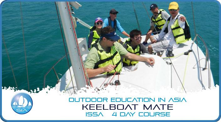 Keelboat-Mate