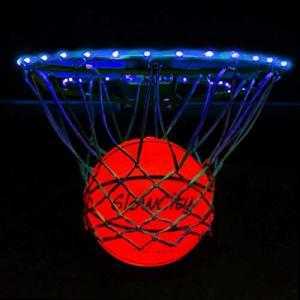GlowCity Light Up LED Rim Kit with LED Basketball Included