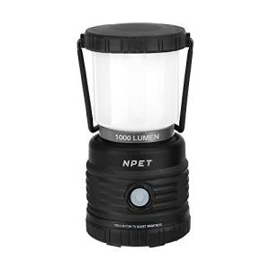 NPET LED Camping Lantern Rechargeable, 1000LM, 4 Light Modes, 4000mAh Power Bank USB Cycle Charging, IPX4 Waterproof, Perfect Lantern Flashlight for Hurricane Emergency, Hiking, Home and More