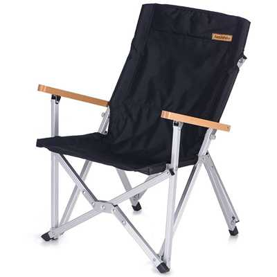 Naturehike 2019 Shangye Folding Chair black
