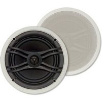 yamaha 2 way in ceiling speakers