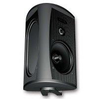 best outdoor speakers 2016