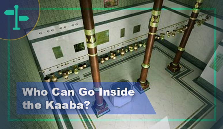 Want to Know Who Can Go Inside the Kaaba? 1