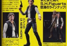 Figuarts Han Solo Figure