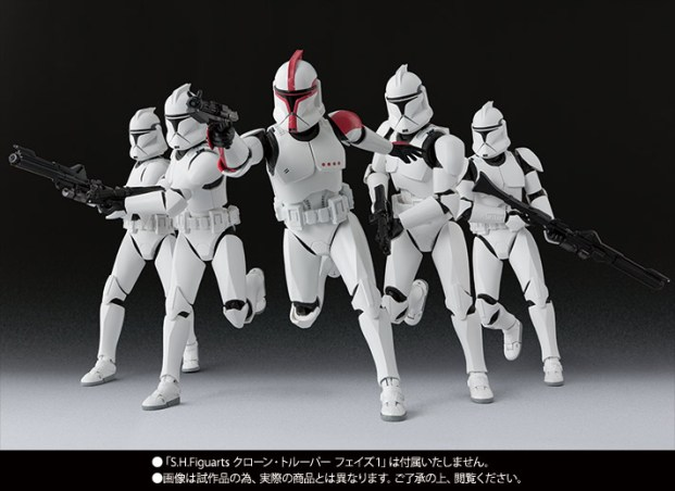 Figuarts Star Wars Clone Trooper Captain